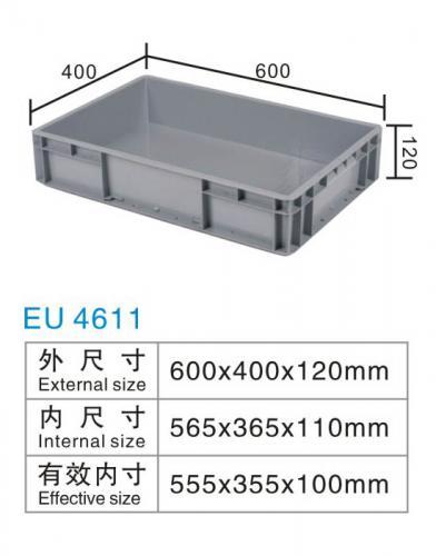 EU4611