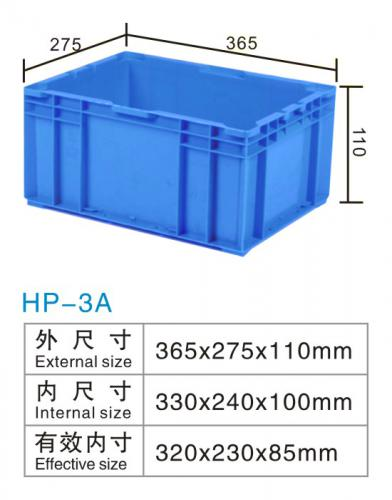 HP-3A物流箱