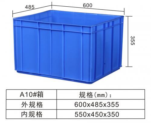 A10#Turnover box