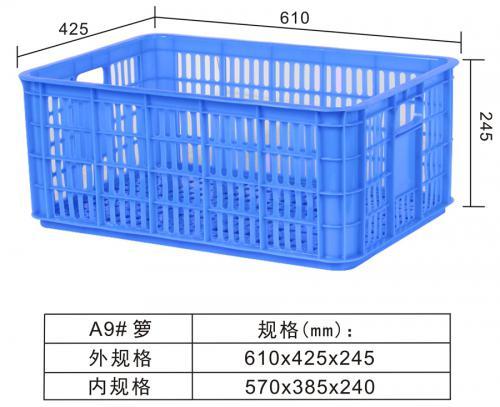A9#Turnover basket