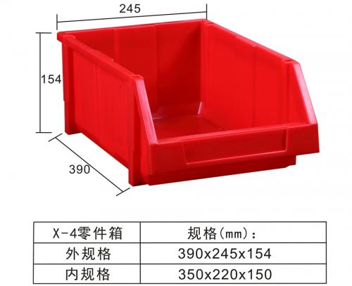X-4零件箱