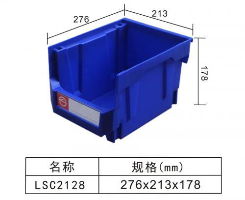 LSC2128斜口箱