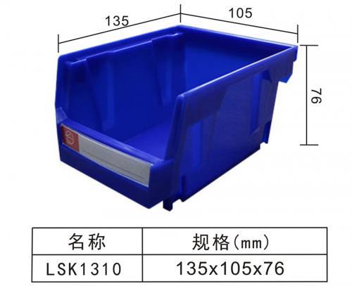 LSK1310斜口箱