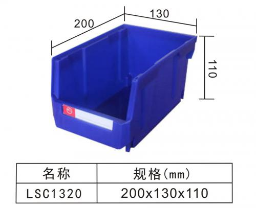 LSC1320斜口箱