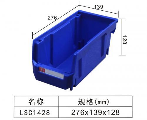 LSC1428斜口箱