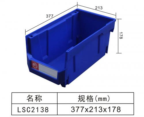 LSC2138斜口箱