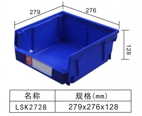 LSK2728斜口箱