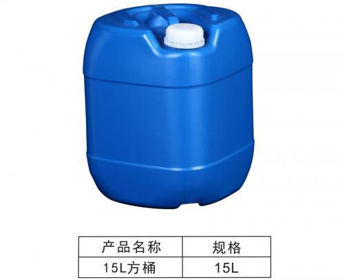 15L square barrel