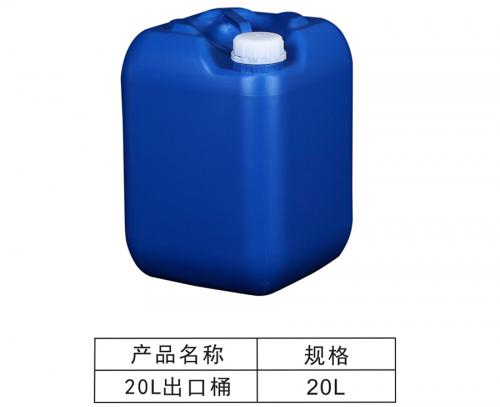 20L outlet bucket