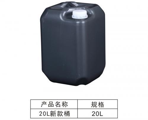 20L new barrel