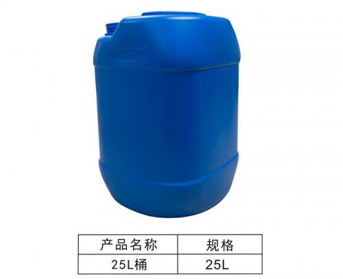 25L square barrel