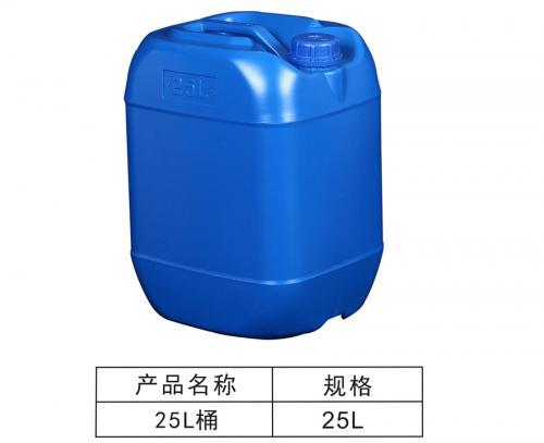 25Lsquare barrel