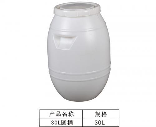 30L chemical barrels