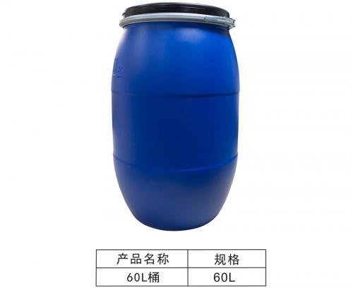 60L chemical barrels