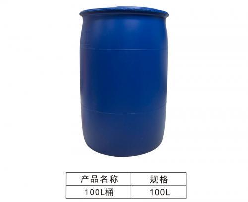 100L chemical barrels