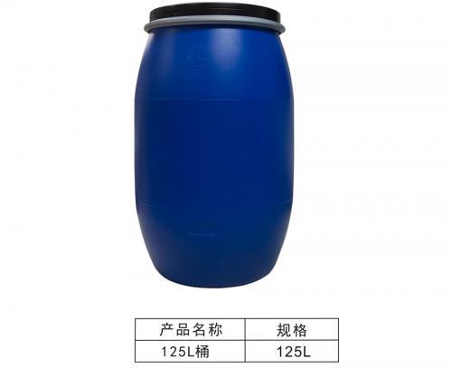 125Lchemical barrels