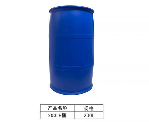 200L chemical barrels
