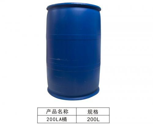 200LA chemical barrels