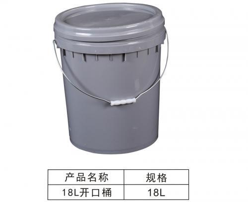 18L barrel