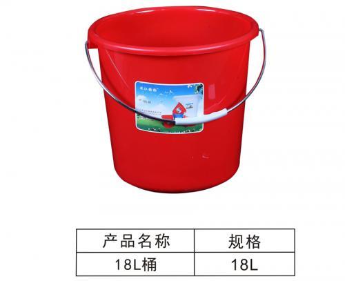 18 litre barrel