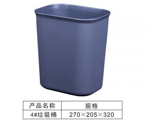 4#垃圾桶